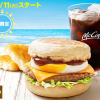 【評判】マクド「チーズロコモコマフィン」食べた感想【朝マック】