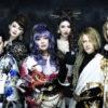 新華【SHAZNA】IZAMが6人で再結成発表!メンバーは誰?