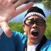 『田植え祭り』イッテQ『松潤』登場!あのコースを無事に抜けれるか?!