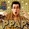 【古坂大魔王】収入はPPAP動画単体では意外に少ない?CM収入で仰天!!【ピコ太郎】