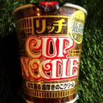 【感想】カップヌードルリッチ『松茸薫る濃厚きのこクリーム』味登場!値段は?