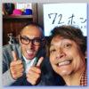 【72時間ホンネテレビ】ゲスト『海老蔵』の『天野』への態度が露骨すぎ・・?