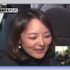 【72時間ホンネテレビ】稲垣吾郎が結婚式の相手は『かなさん』めちゃ綺麗な人