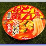 【どん兵衛】『キムチチゲ』感想★「豚キムと比べて味はどうなのか」