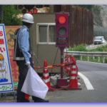 【工事現場の信号機】無視すれば交通違反になるの?「あなたはどうしてる?」
