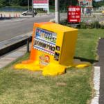 暑さで自動販売機が溶ける写真があったんだけど本当?!